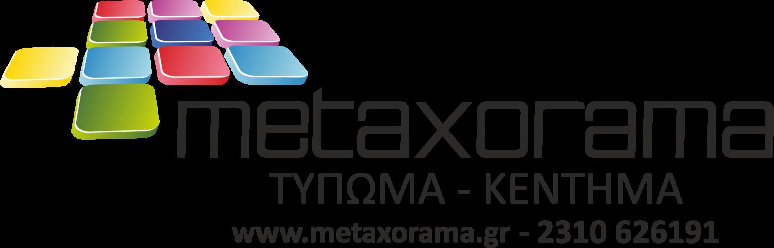 Metaxorama